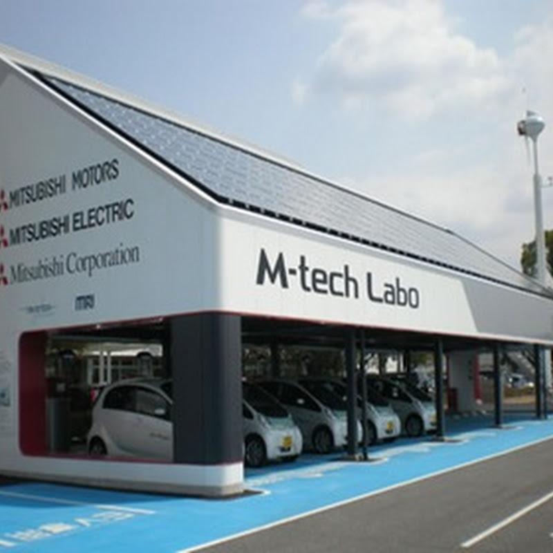 Grupo Mitsubishi aplicar sistema fotovoltaico M-Tech Labo-EV