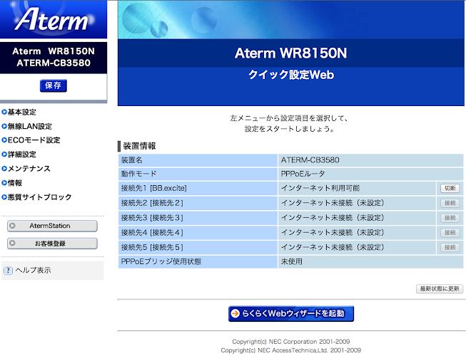 スクリーンショット 2013-04-29 14.43.40.png