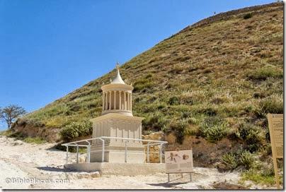 Herodium model tomb of Herod, tb042512613