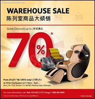 OSIM Warehouse Sale 2013 Malaysia Deals Offer Shopping EverydayOnSales