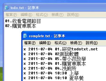 todotxtnet-08