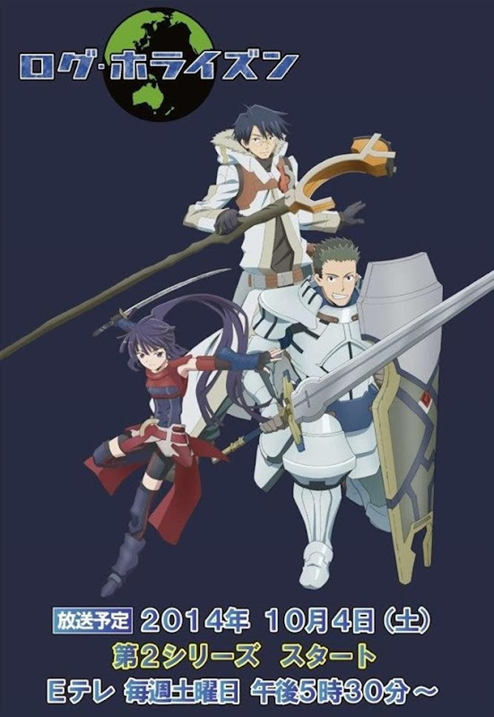 Log_Horizon_anime