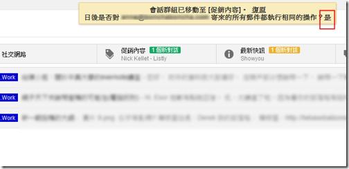 gmail inbox-05