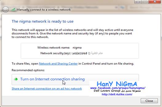 شرح بالصور لتحويل اللاب توب الى راوتر او اكسس بوينت وتوزيع النت من خلال على اجهزة اخرى How to make your laptop as a Router & an Access Point7