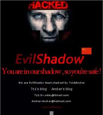 MS Store India - Hacked screenshot