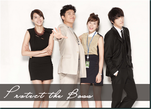protect the boss_020