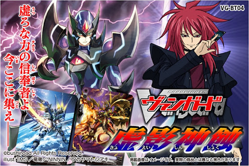Image search: cardfight!! vanguard