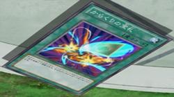 300px-CardofPuppets-JP-Anime-ZX
