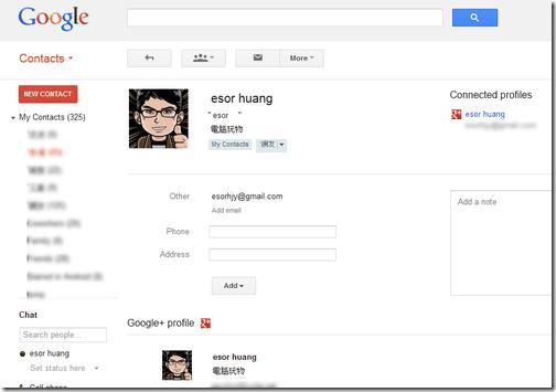 google  gmail-04