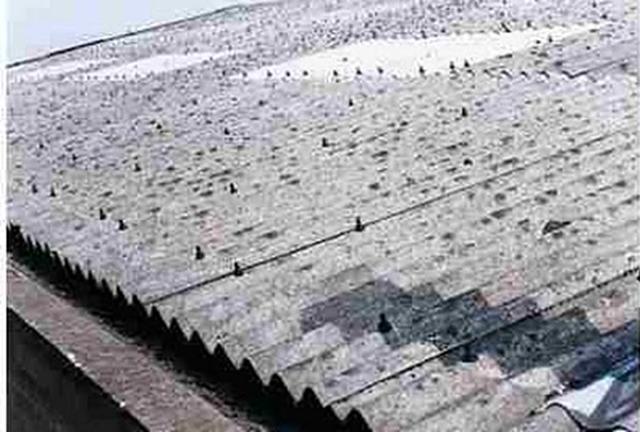 atap rumah asbes