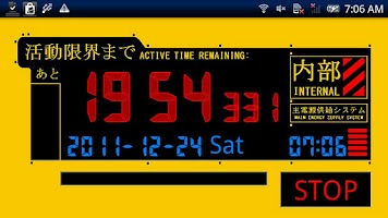 Screenshot of Active Timer