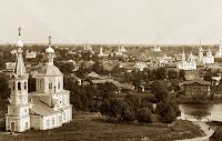 г. Кашин Тверской губернии. фото нач. ХХ века