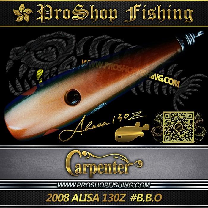 2008 Alisa 130Z  #B.B.O (4)