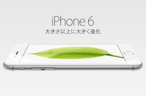 Iphone6 bend official poster