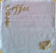 Coffee Cake 4