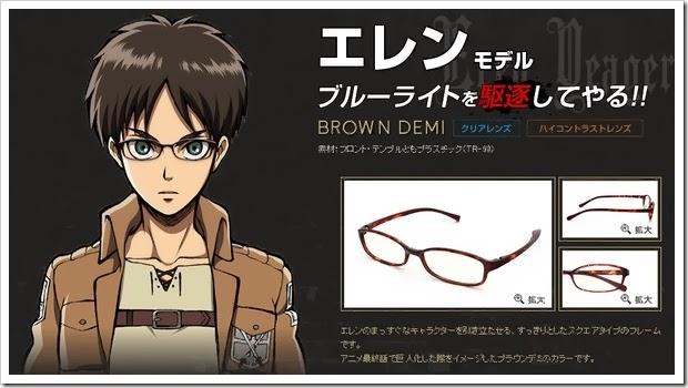 shingeki-no-kyojin-glasses-01