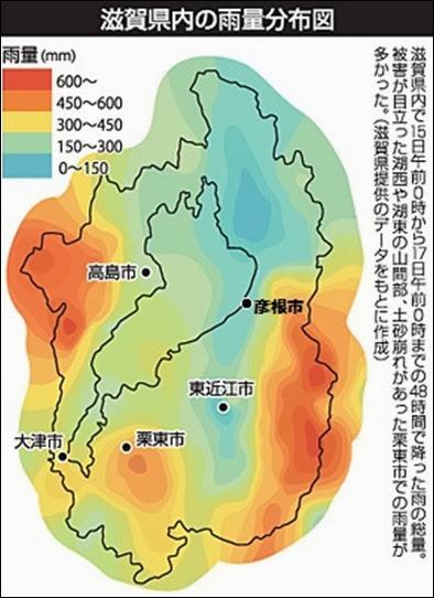 2013年台風18号滋賀県雨量edited