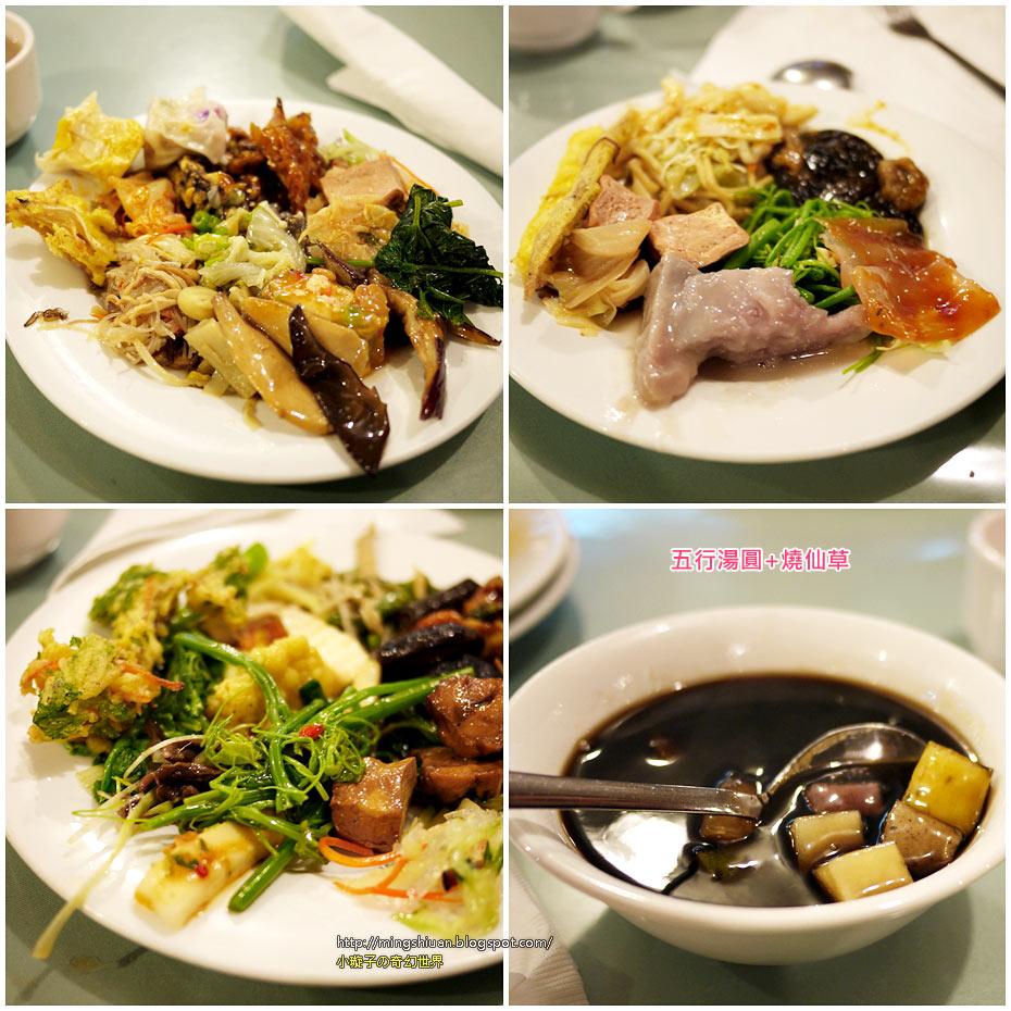 20120124-27food12.jpg