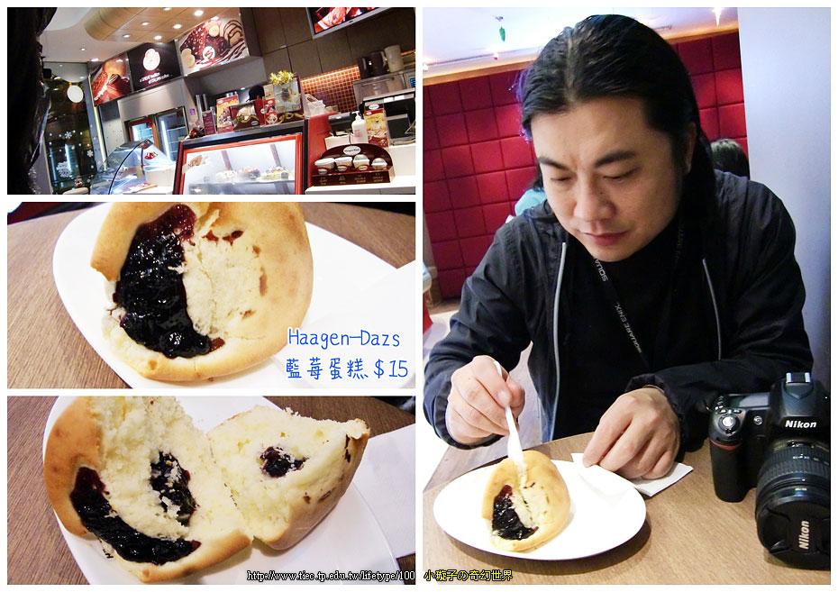 20091231hongkong23.jpg
