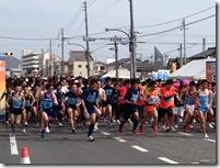 西大寺マラソン2013 スタート