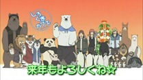 [HorribleSubs]_Polar_Bear_Cafe_-_38_[720p].mkv_snapshot_22.22_[2012.12.20_21.07.13]