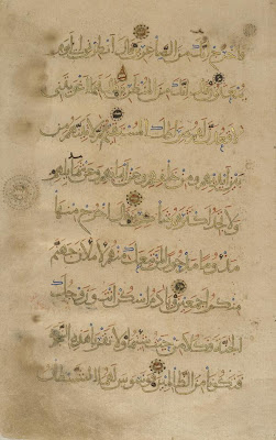 Folio from a Koran | Origin: unknown | Period: 14th century | Details:  Not Available | Type: Ink, gold, and color on paper | Size: H: 34.0  W: 21.7  cm | Museum Code: F1937.31 | Photograph and description taken from Freer and the Sackler (Smithsonian) Museums.