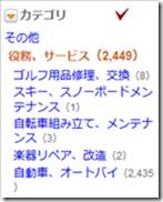 2012-09-06_23h10_12