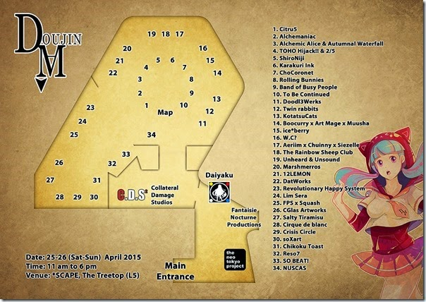 Doujima 2015 Exhibitor List and Map