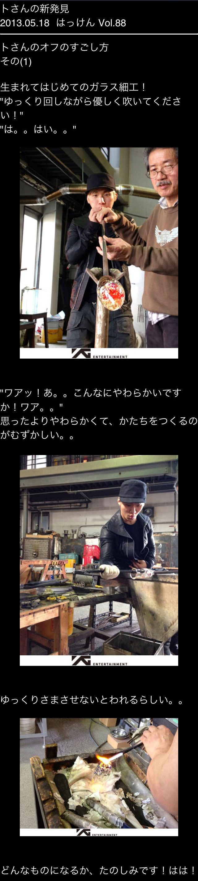 Dae Sung - To-san - Vol.88 - 18may2013.jpg