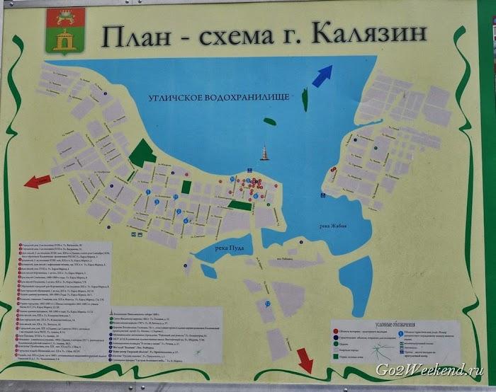Kalyazin.jpg