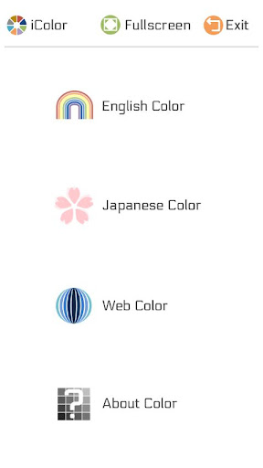 .ColorFree