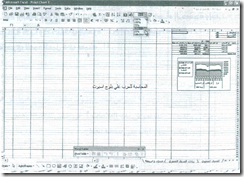 excel-30_14