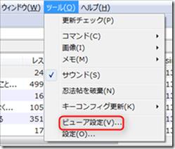 2013-01-19_03h28_59