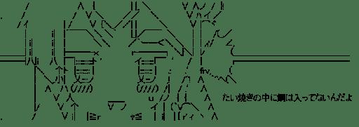 九条カレン ひらめき (きんいろモザイク)