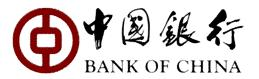 Job vacancy at Bank of China Limited as an Accounting Officer (AO) July 2011