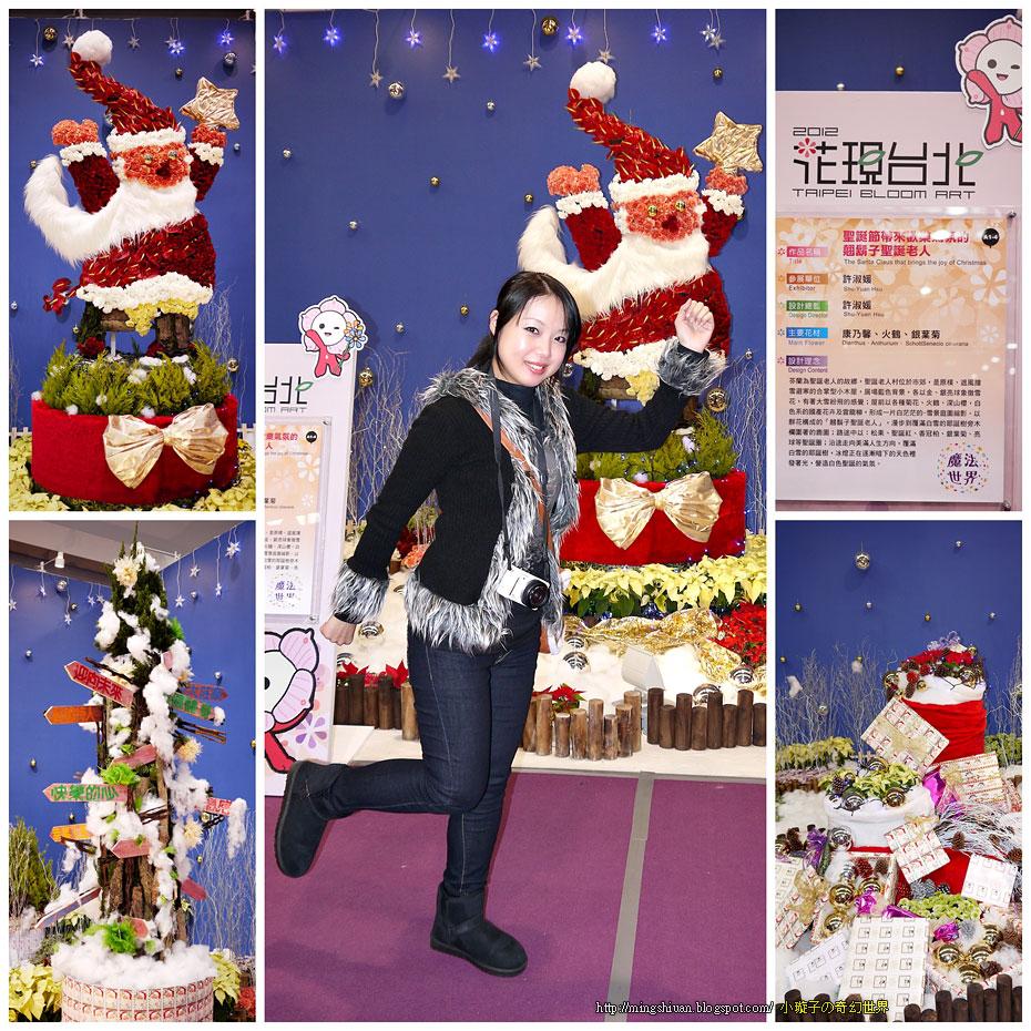 20111227_13.jpg