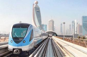 مترو ابوظبي
