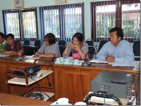 การประชุมคณะกรรมการกลุ่มแม่บ้านเกษตรกรระดับจังหวัดมุกดาหาร