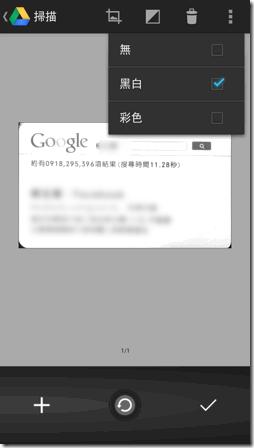 google drive-12