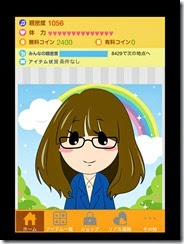 20140301_083039000_iOS