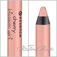 lipstick pencil - 02 it's peach not cherry fertig