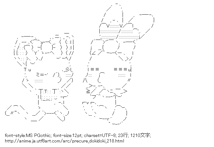 [AA]ダビィ & シャルル (ドキドキ!プリキュア)