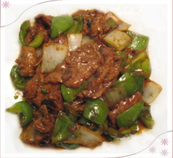 Easy Entertaining With Heather!: Crockpot Pepper Steak and Rice Recipe