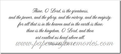 1 Chronicles 29:11 WORDart by Karen for personal use
