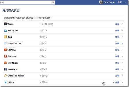 facebook app-01