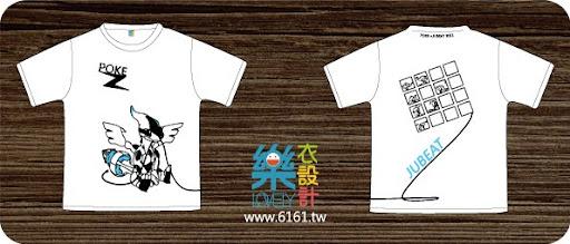 A432-新北-許先生-團體服.jpg