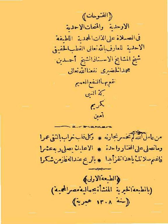 fotohate_awhadiya0000