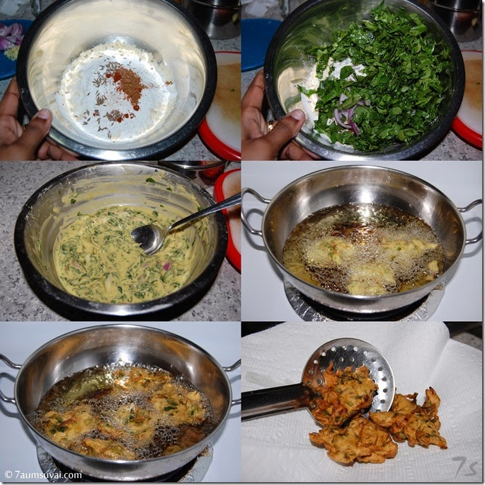 Methi pakoda process