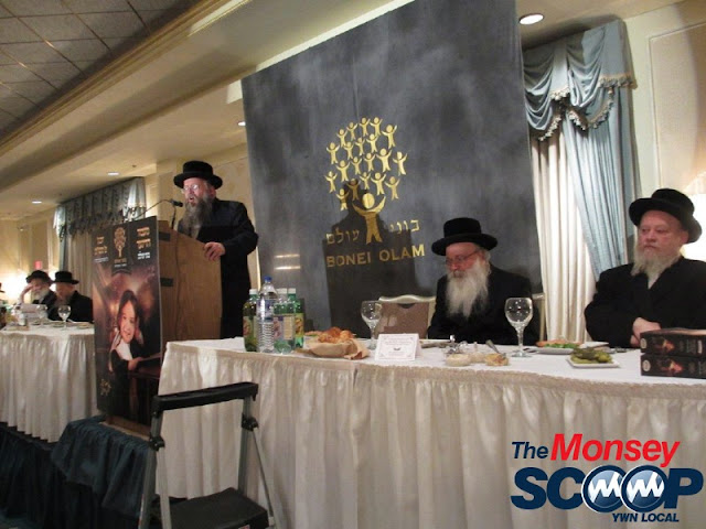 Annual Monsey Bonei Olam Dinner (JDN) - IMG_1884.jpg