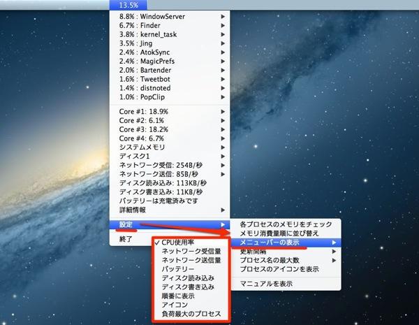 2mac app utilities miniusage
